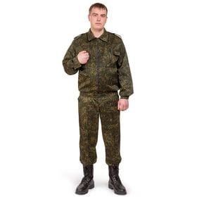 КОСТЮМ «МАСТЕР» КМФ ЦИФРА