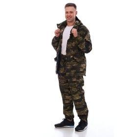 """КОСТЮМ """"ГОРКА-3"""" КМФ 2"""