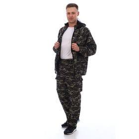 """КОСТЮМ """"ОХОТА"""" КМФ"""