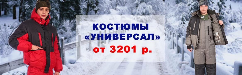 slide-9999